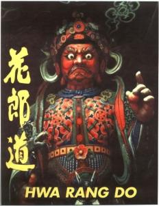 sachunwang